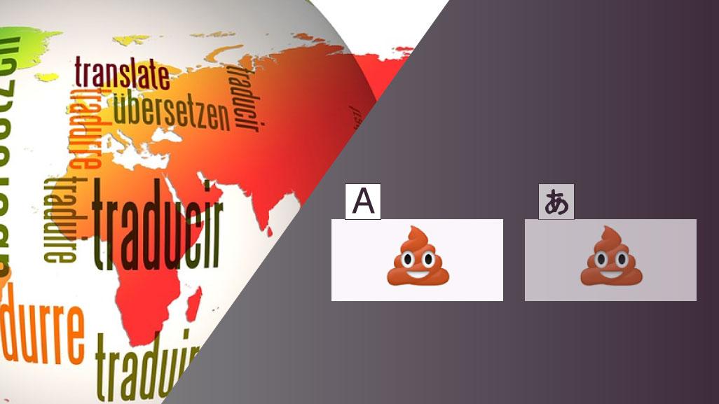 OversettelseBildeBloggFace
